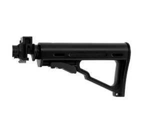 Collapsible/Folding Stock 98C